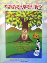 Yogashastra Tome 4